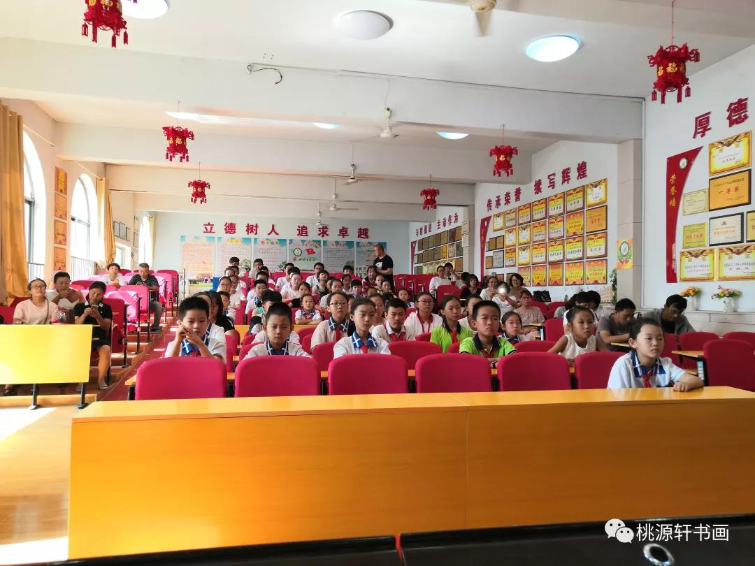 """定襄县举办首届""""桃源轩杯""""学生硬笔大赛颁奖仪式"""